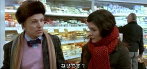 ↑スーパーで偶然再開したカミーユにピクニックに誘われるフィリベール